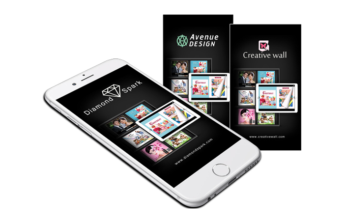 Album Xpress Publisher-Pro gives possibility of White Label. Create your Own Brand with eAlbum+