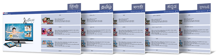 Video Xpress available in multi linguals like English, Hindi, Marathi, Gujarati, Kannada & many more